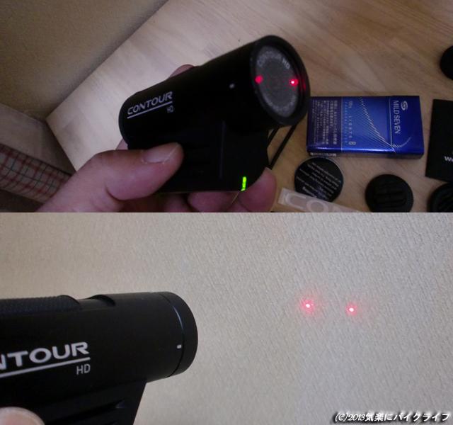 Contour-HD-1080p