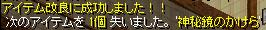 ギャンブル1
