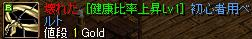 ギャンブル6