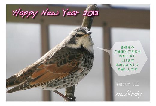 20130101_01.jpg