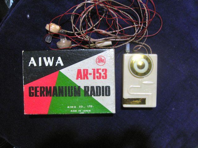 AR-153-1.jpg