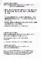 526号論文 - コピー