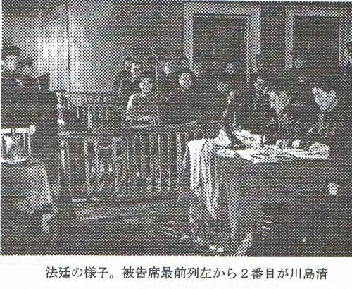 法廷の様子。川島清