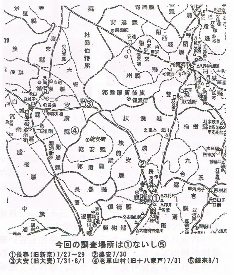 農安県の地図