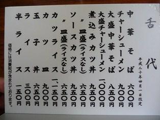 101306.jpg