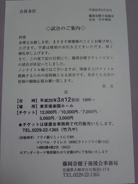 250312.jpg