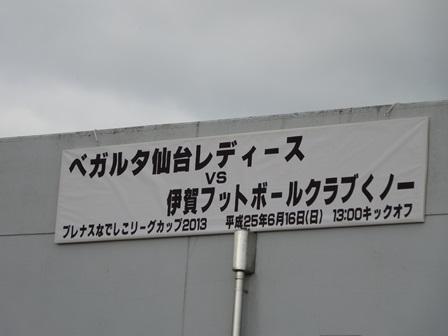 616isi01.jpg
