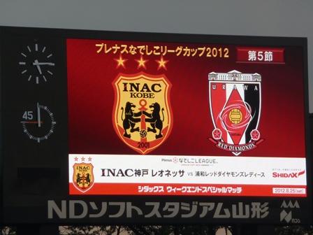 INAC02.jpg