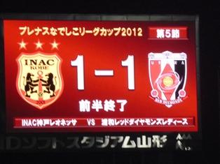 INAC07.jpg