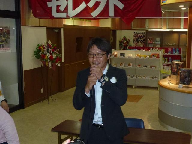 hatakeyama02.jpg