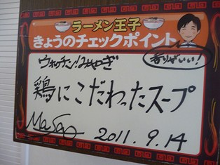 kaichi3.jpg