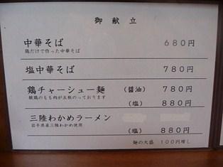 kaichi4.jpg
