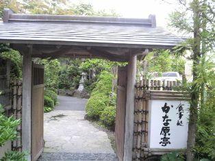 kanahara0.jpg