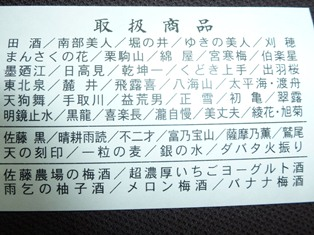 kazuya02.jpg