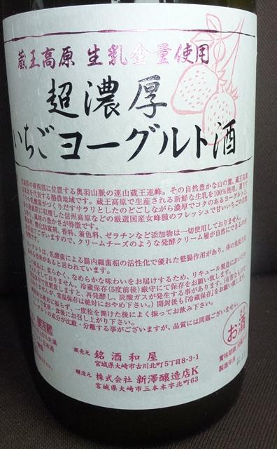 kazuya03.jpg