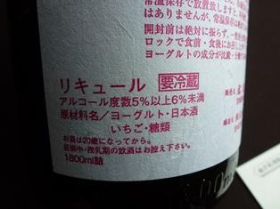 kazuya05.jpg