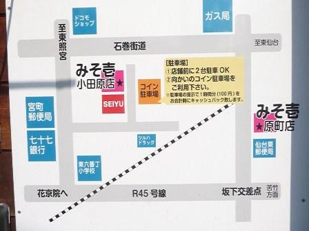 kikuchi2.jpg