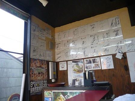 kikuchi7.jpg