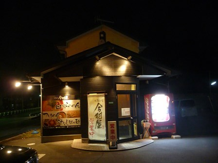 kokumiso1.jpg