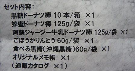 kokutou3.jpg