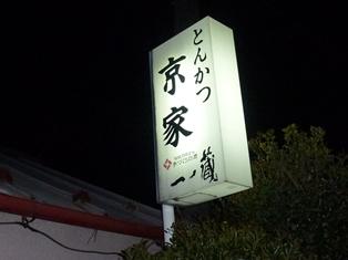 kyouya1.jpg