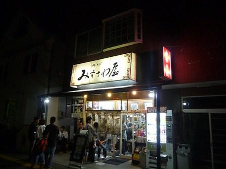 mizusawa1.jpg