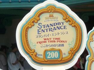 natuyasumi04.jpg