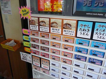 nikujiru2.jpg