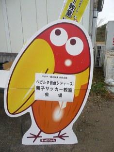 oyako12.jpg