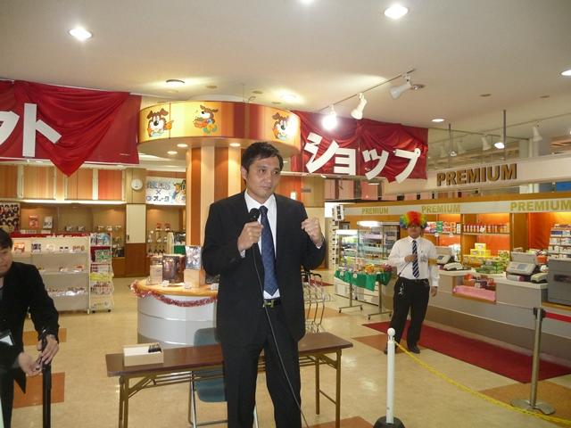 takehara02.jpg