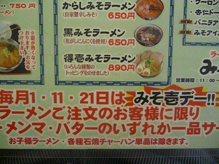 tokuichi002.jpg