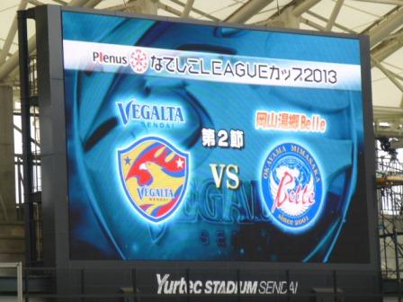 yunogo01.jpg