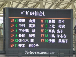 yunogo02.jpg