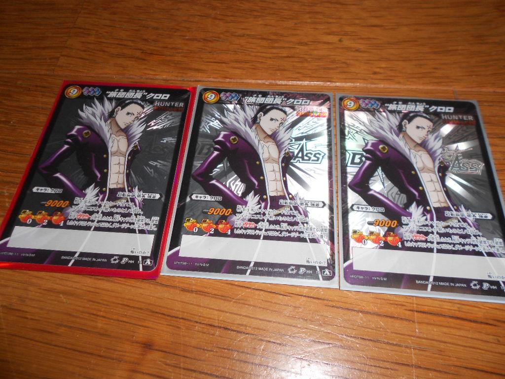 Hunter X Hunter Miracle Battle Carddass HH03-36