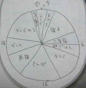 P130102.jpg