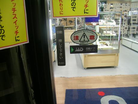autodoor01.jpg