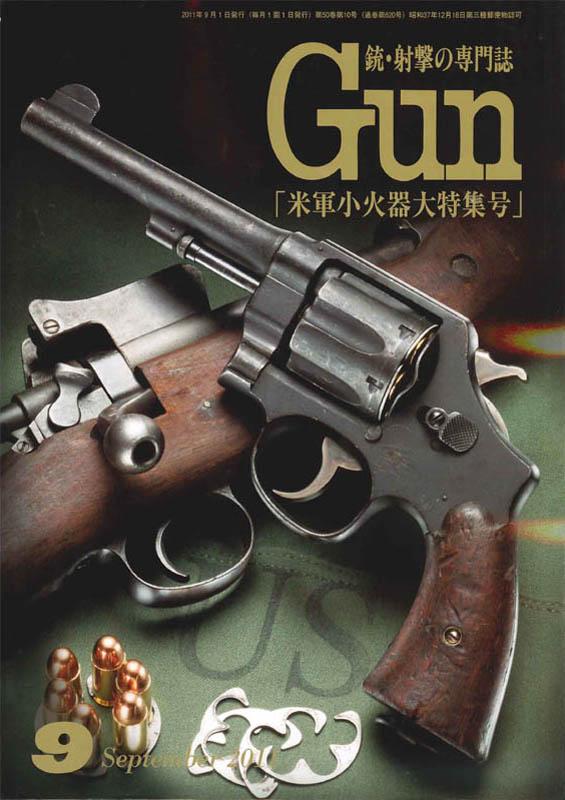 gun1109-s.jpg