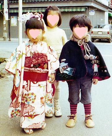 kimono33.jpg