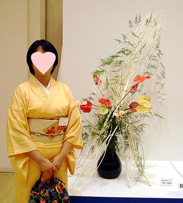 kimono34.jpg