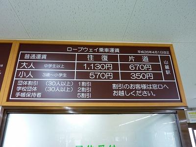 P1270083.jpg