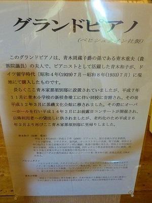 P1270377.jpg