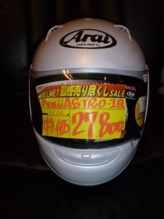 2013-12-11_0004.jpg