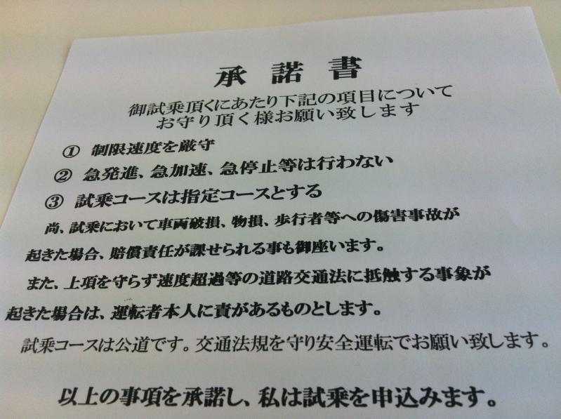 20120527_000.jpg