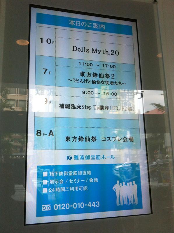 20120624_001.jpg