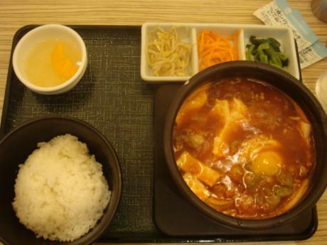 東京純豆腐1