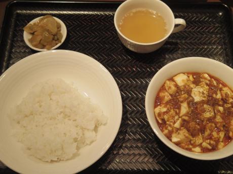麻甜麻婆豆腐甘口