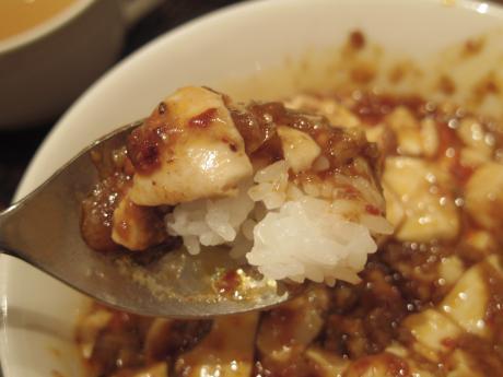 麻甜麻婆豆腐ごはんのせ