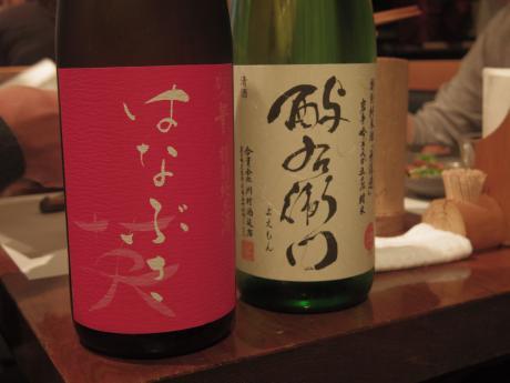 尊尊我無201210日本酒