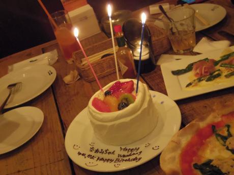ガーブドレッシング201212ケーキ