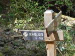 2012・04・29東床尾山1